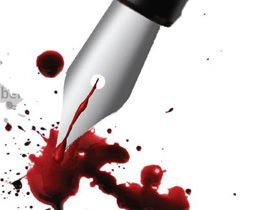 blood_pen_ForbesIndia_280x210