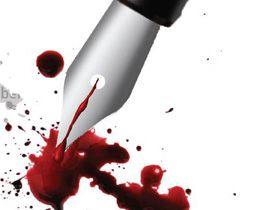blood_pen_ForbesIndia_280x210